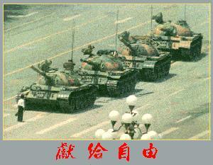 Image du Blog parler.centerblog.net